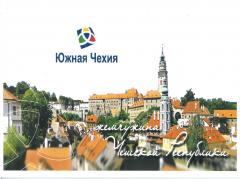 Jižní Čechy - perla ČR - ruština